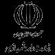 http://www.navidganji.ir/wp-content/uploads/2018/01/iran-mrud-80x80.png