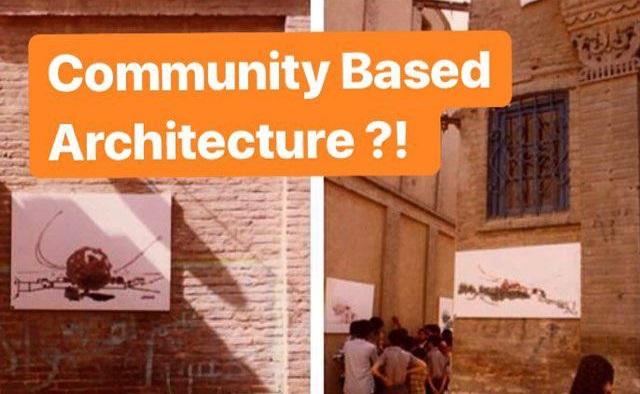 معماری مبتنی بر جامعه ؛ کیوان خسروانی