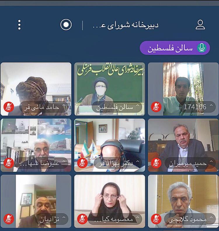 جلسه شورای عالی انقلاب فرهنگی برای روز معمار 1400